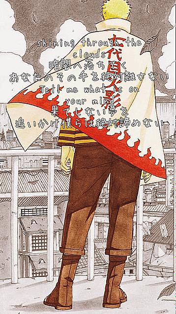 カラノココロ ナルトの画像 プリ画像