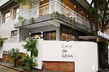 no titleの画像(cafe noに関連した画像)