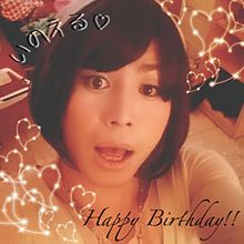 Happy Birthday!!!の画像(のえるに関連した画像)