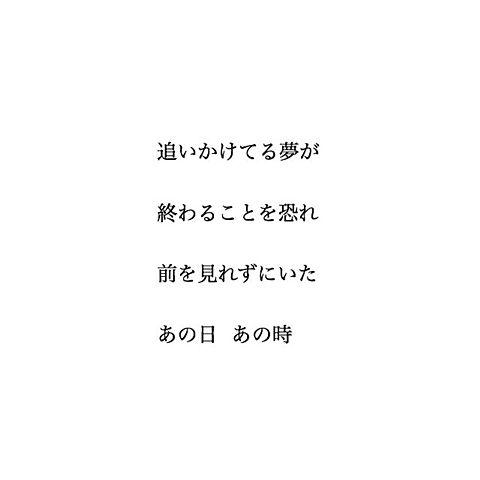 夢がある.の画像(プリ画像)