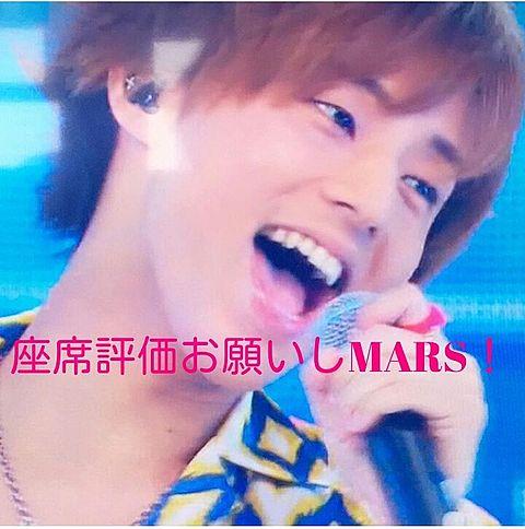 座席評価お願いしMARS♡の画像(プリ画像)