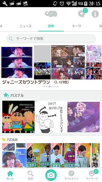 カウコン&圭人♡の画像(プリ画像)