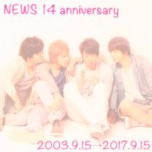 14 anniversary NEWSの画像(14anniversaryに関連した画像)