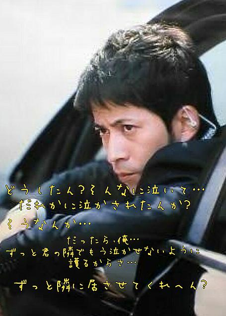 准くん妄想画の画像(プリ画像)