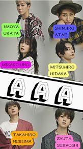 AAAロック画面 ︎︎◌配布あり︎︎◌の画像(AAAに関連した画像)