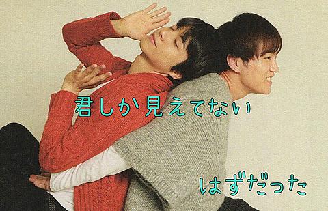 ☆7☆の画像(プリ画像)