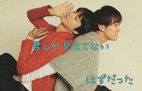 ☆15☆の画像(プリ画像)