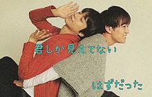 ☆17☆の画像(洋に関連した画像)