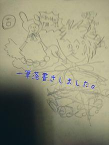 古いタイプの落書きの画像(ぼる塾に関連した画像)