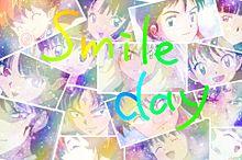 2日すぎたけど、、2/5 笑顔の日! プリ画像