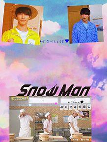 SnowMan プリ画像