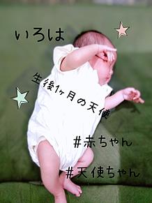赤ちゃん プリ画像