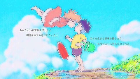 保存→画質up✨の画像(プリ画像)