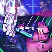 BigBang|平野×髙橋の画像(BIGBANGに関連した画像)