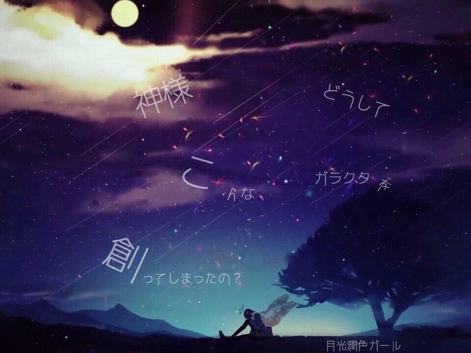 月光潤色ガール[47973899]|完全...