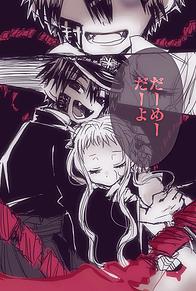 花子くん死んだ理由