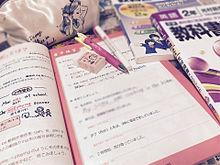 英語の勉強! プリ画像