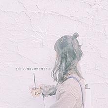 片思いの画像(HAPPYBIRTHDAYに関連した画像)