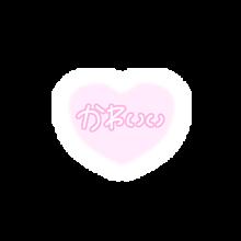 かわいい♡ 顔隠し パーツ ピンク 背景透過 透過素材の画像(パーツに関連した画像)