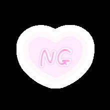 顔隠し スタンプ 文字 NG ハート 背景透過 透過素材の画像(NGに関連した画像)