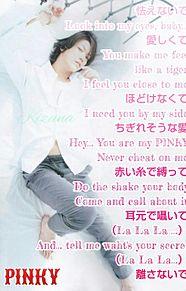 亀梨和也×PINKYの画像(pinkyに関連した画像)