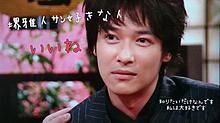 堺雅人サン好きな人いいね♡の画像(堺雅人に関連した画像)