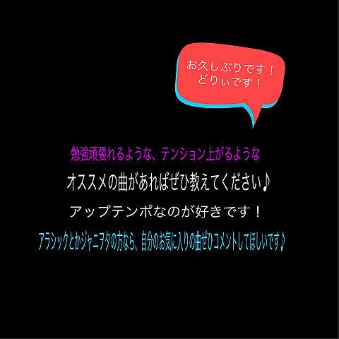 コメント待ってます💓の画像(プリ画像)