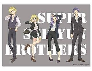 SSB -超青春姉弟s-の画像(プリ画像)