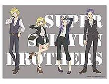 SSB -超青春姉弟s-