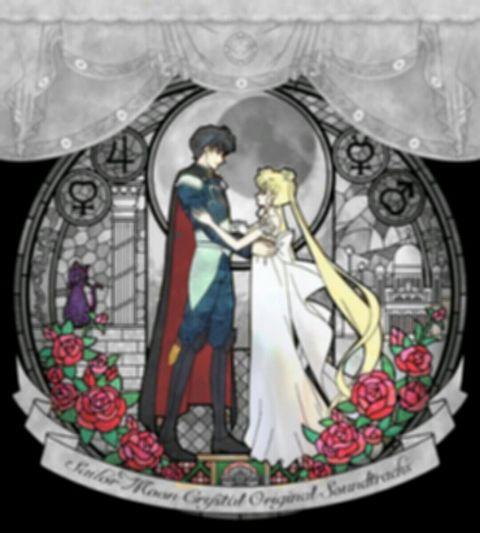 美少女戦士セーラームーンの画像(プリ画像)