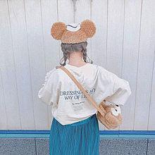 🐻📫🌙の画像(ぬいぐるみ/キラキラ/後ろ姿に関連した画像)
