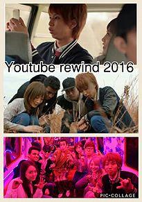 YouTube rewind2016日本出演者の画像(ピコ太郎に関連した画像)