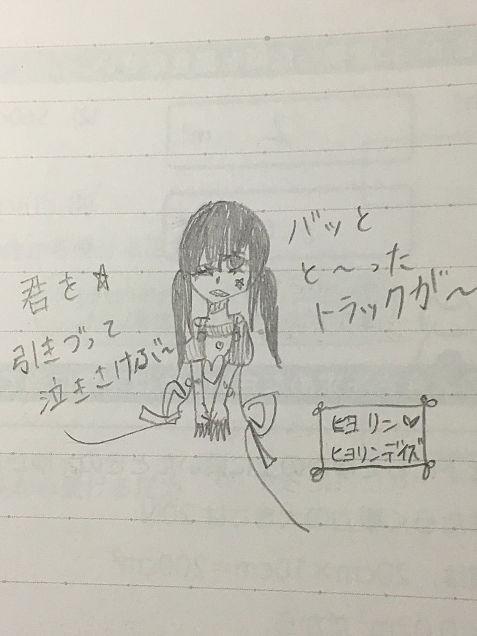 ヒヨリ★アイドルの画像(プリ画像)
