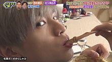 蟹を食べる中島!の画像(蟹に関連した画像)