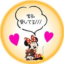 恋雪様の画像(ミキミニに関連した画像)