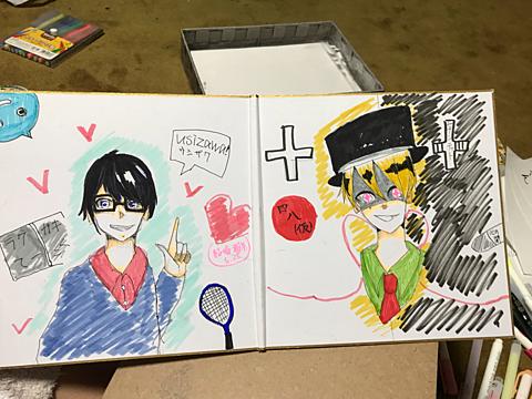 ヒラ、キヨ、牛沢、レトルトの画像(プリ画像)