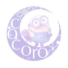cocoroさんリクエスト(ˊ•̤ω•̤ˋ)の画像(プリ画像)