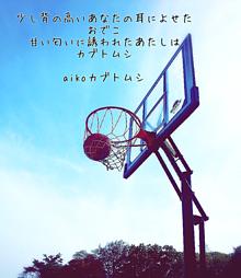aikoカブトムシの画像(aikoに関連した画像)