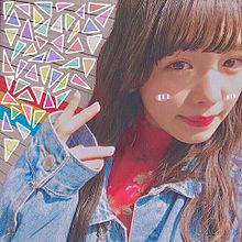 横田真悠 可愛い オルチャン 韓国 手書きの画像(adidas/NIKEに関連した画像)