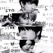 NEWS💕 STORY  カツコイイ~♡の画像(MOVIEに関連した画像)