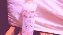 たまご化粧水💠🐰🐣の画像(化粧に関連した画像)