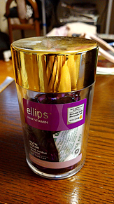 紫の髪オイル💜 プリ画像