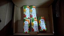 野菜ジュース🍹の画像(ジュースに関連した画像)
