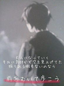 花火/小野大輔の画像(半田清舟に関連した画像)