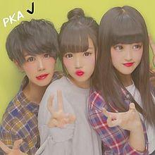 ぴーかっぱっぷる【PKA】の画像(かっぱっぷるに関連した画像)