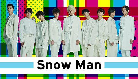 ♡SnowMan♡ いいね➡保存⭕️の画像(プリ画像)