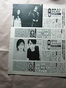 GTO 反町隆史 松嶋菜々子の画像(GTO 反町隆史 松嶋菜々子に関連した画像)