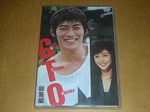 GTO 反町隆史 松嶋菜々子の画像(反町隆史 gtoに関連した画像)