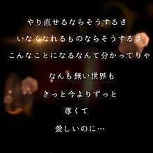 カミサマネジマキ♡*⇝の画像(プリ画像)