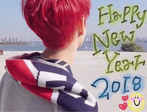 Happy new year🐶✨の画像(プリ画像)